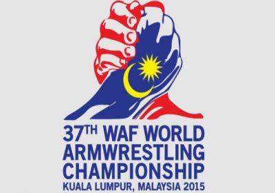 Чемпионат мира по армрестлингу 2015 Результаты
